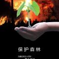 ACA-005自强不息三等奖