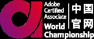 ACA世界大赛_中国官网