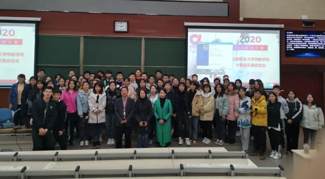 北京联合大学特教学院
