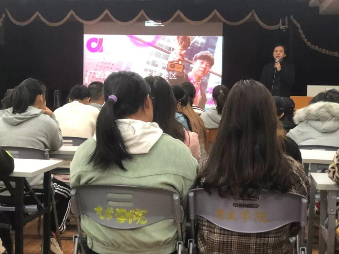 广西教育学院艺术学院唐副院长致辞
