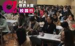 资讯封面图_校园行_广西教育学院