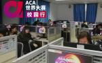 资讯封面图_校园行_北京市仪器仪表高级技工学院