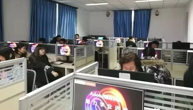 北京市仪器仪表高级技工学校